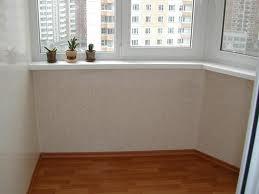 Утепление вашего балкона увеличит энергосбережение вашей квартиры в общем