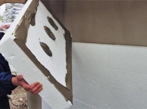 Бескаркасная установка утеплителя на стену