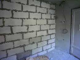 Подготовка стен